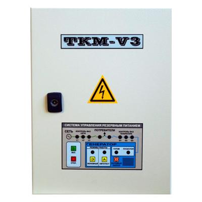 Автоматика ТКМ-V3 с ИУ3с + ПБ3-12 в Долинске